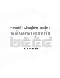 [title]